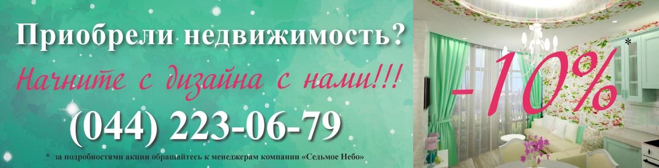 Натяжные потолки  установка натяжных потолков Москва